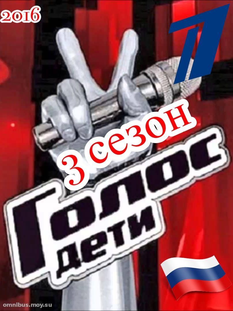 «Я Стесняюсь Своего Тела На Русском 3 Сезон Выпуск 19» — 2016