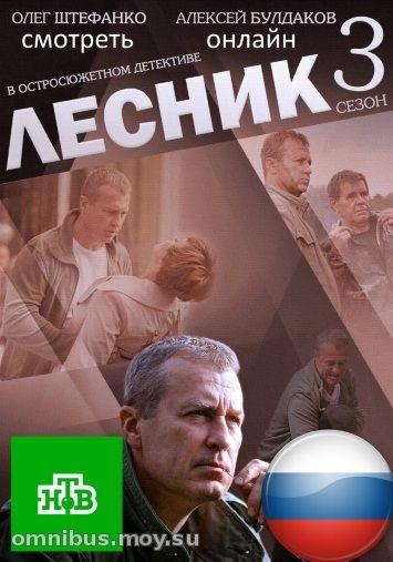 грань 1 сезон 8 серия