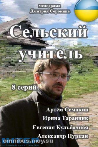 «Ищейка Серия 9 Серия» — 2005