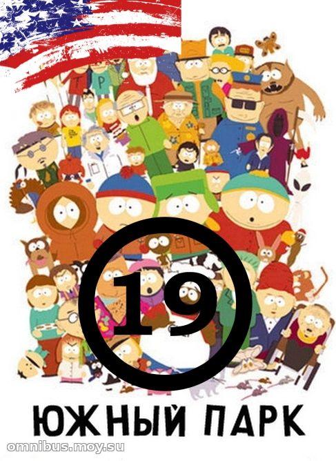 «Друзья 14 Серия 9 Сезон» — 1999