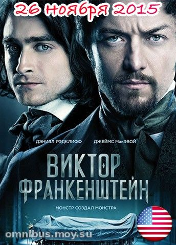 «Смотреть Онлайн   Лист Ожидания Все Серии» — 2009