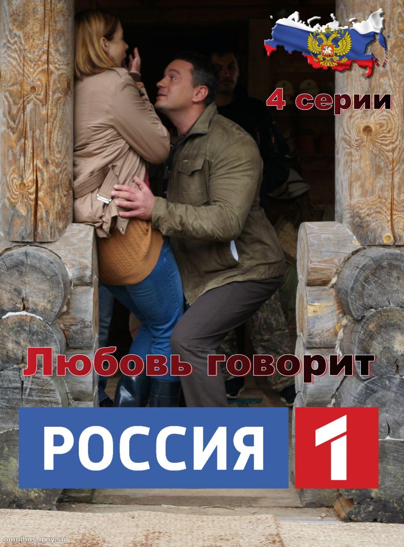Русская жена online 16 фотография