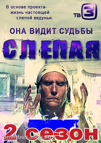 «Смотреть Мамочки 2 Сезон 8 Серия» / 2014