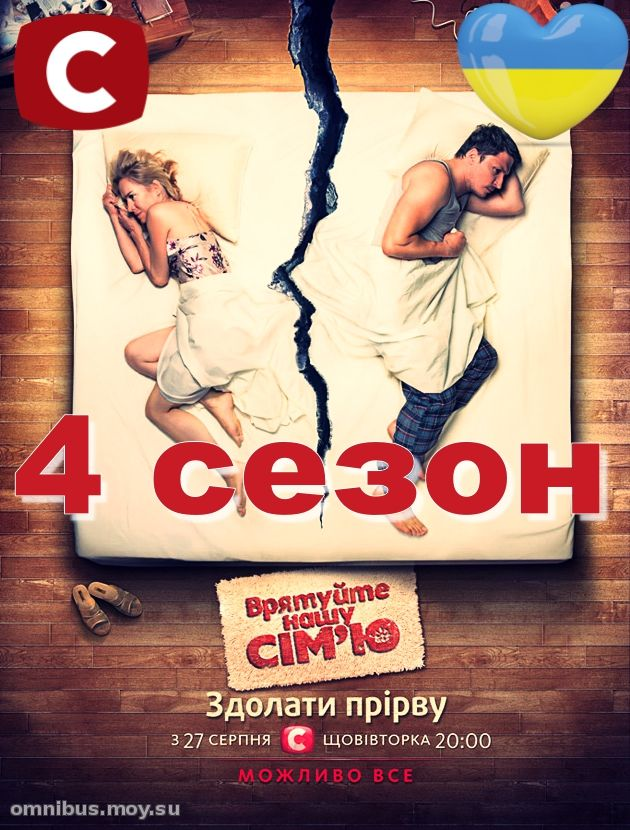 «Дорогая Мы Убиваем Детей Сезон 5 Выпуск 6 На Русском» / 1998