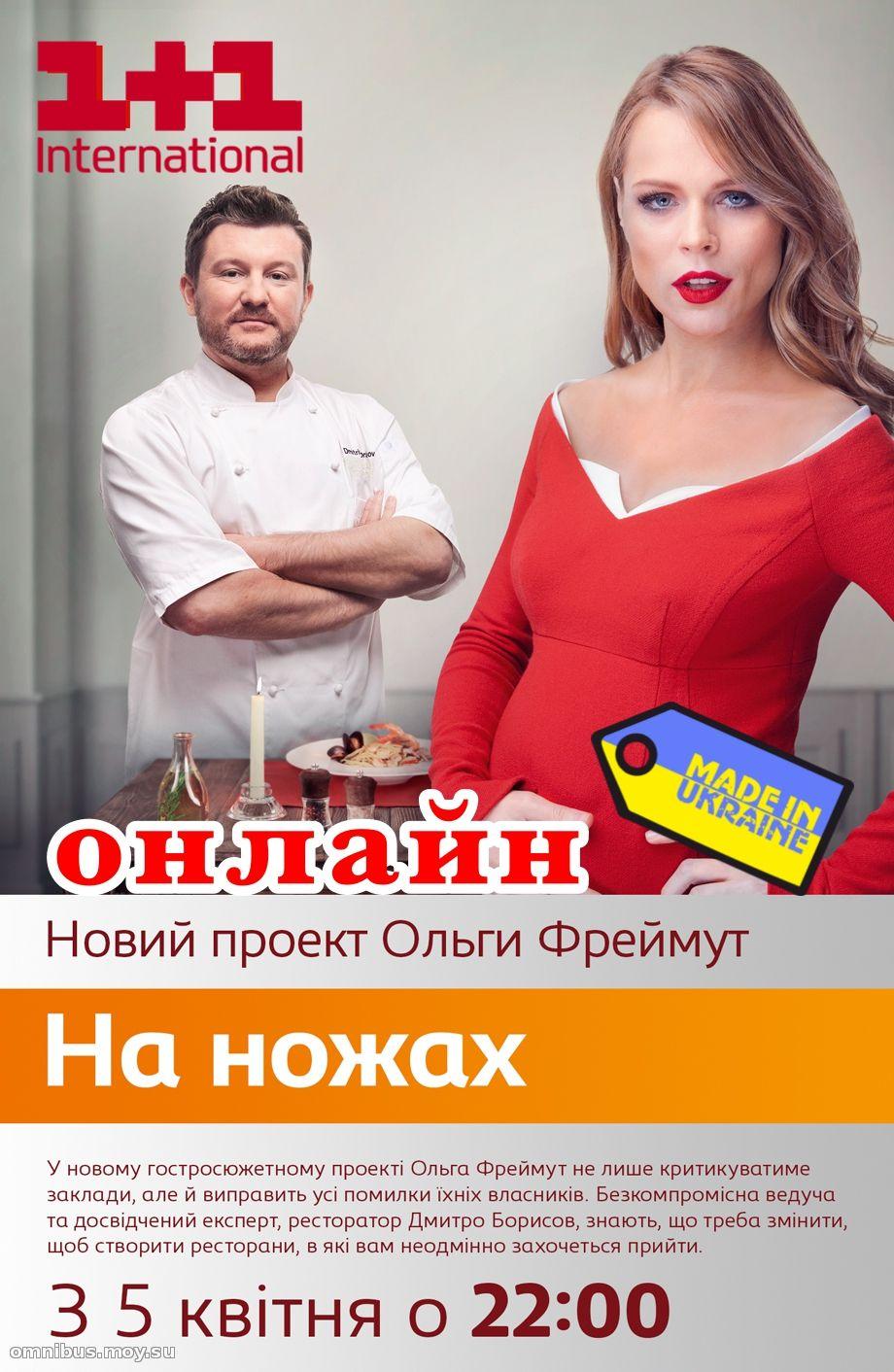 Русская женщина стесняется онлайн 19 фотография