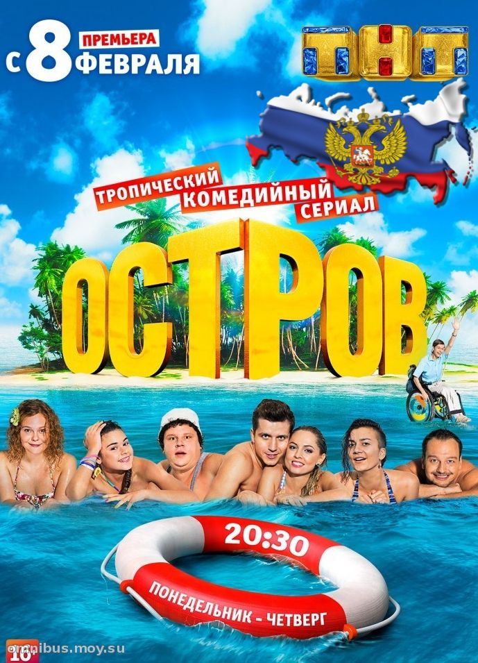 «Лестница В Небеса Смотреть Фильм Онлайн Все Серии» — 2015