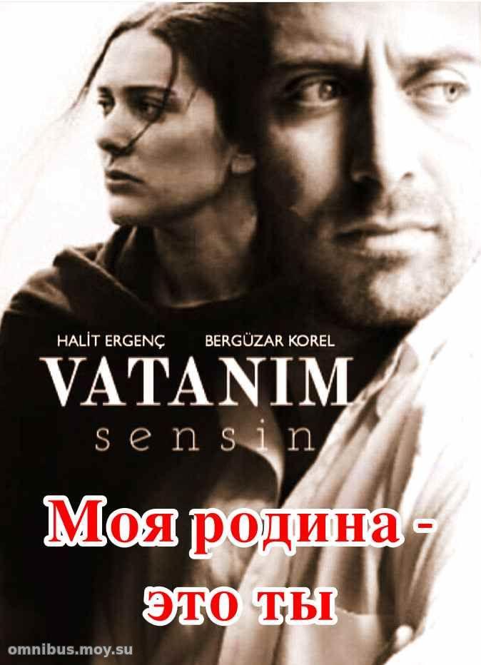 «Смотреть Супермодель По Украински Смотреть Онлайн» / 2008